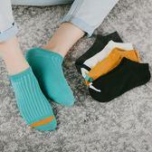 5雙襪子男短襪船襪男士短襪薄款純棉吸汗【奈良優品】