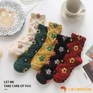 襪子女中筒襪復古花彩色襪糖果色秋冬純棉日系堆堆襪【小獅子】