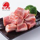松香豬前腿肉切塊 (400g/包) 日安食材