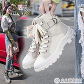 馬丁靴女2020秋季新款韓版沙漠機車靴學生百搭短靴街拍靴子ins潮『向日葵生活館』