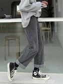 高腰煙灰色牛仔褲女直筒寬鬆顯瘦百搭2020年新款大碼 【快速出貨】
