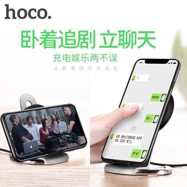 iPhoneX無線充電器蘋果8plus手機QI快充專用三星s8s7八P底座蘋果x