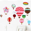 壁貼 熱氣球 創意壁貼 無痕壁貼 壁紙 牆貼 室內設計 裝潢【BF0917】Loxin