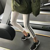 七分褲兩條杠運動褲女韓版條紋夏季薄款九分褲彈力外穿緊身打底褲 【快速出貨八折免運】