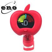 【敦煌樂器】ENO EMT-310 夾式彩色顯示螢幕調音器 蘋果造型紅色款