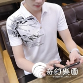 POLO衫-夏季男士短袖速干薄款t恤休閑商務男裝POLO衫半袖體恤青年保羅衫-奇幻樂園