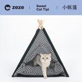 貓窩 貓咪玩具貓爬架小型實木可洗貓帳篷窩封閉式夏天