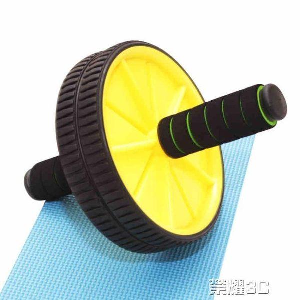 健腹輪 腹肌輪男士家用健身器材訓練器收腹部女士減肚子滾滑輪靜音 新品