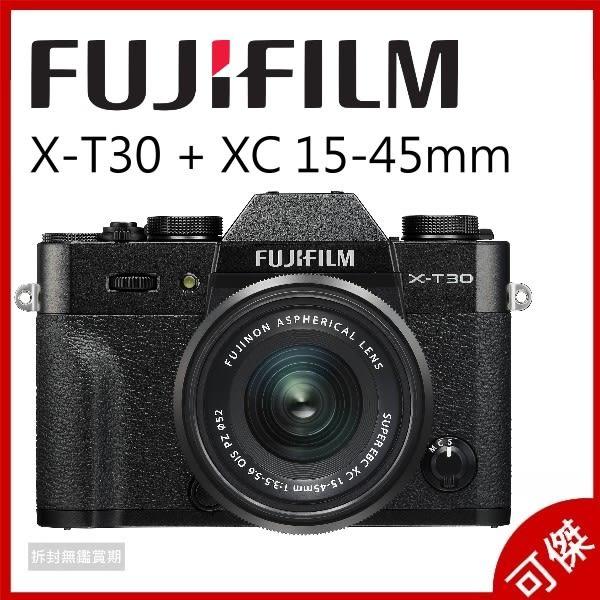FUJIFILM X-T30 + XC 15-45mm KIT 富士 2019全新上市 4K錄影 復古造型 恆昶公司貨
