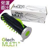 英國 Gtech 小綠 Multi Plus 原廠專用短滾刷(一入)【免運直出】