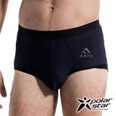 PolarStar 男 排汗快乾三角褲『黑藍』 P18337 台灣製造│舒適│清爽│透氣│居家內褲