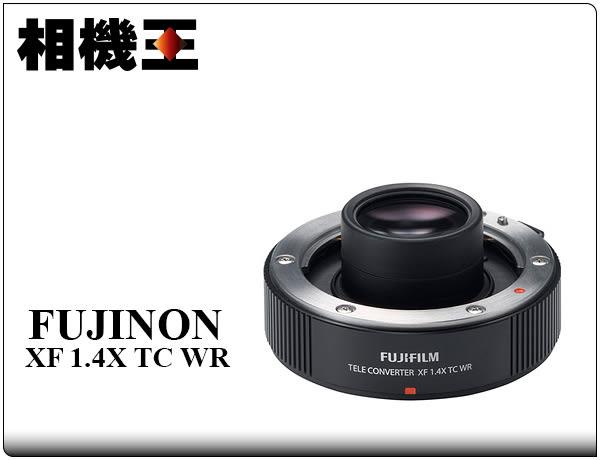★相機王★Fujifilm XF 1.4X TC WR 原廠增距鏡 加倍鏡〔XF 50-140mm 適用 〕平行輸入
