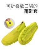 透明雨鞋女時尚款外穿膠鞋兒童短筒防水鞋套雨靴女士防滑水靴夏季