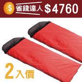 【省錢達人/兩入】PolarStar Primaloft 超輕保暖睡袋 (填充430g / 總重1.05kg) 台灣製 紅 登山 露營 P16798