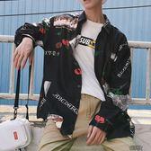 長袖襯衫男秋季印花襯衣寬鬆休閒帥氣外套