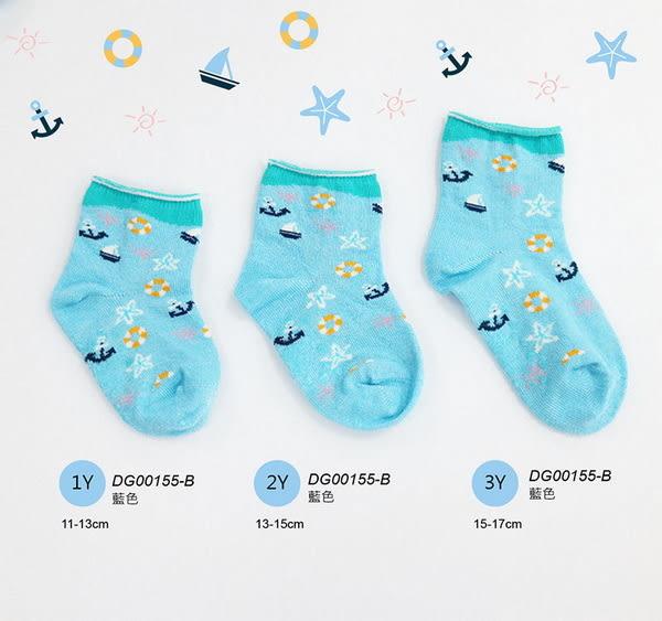 《DKGP156》海洋風捲邊童襪 腳底止滑 (1Y-5Y)