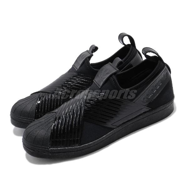【海外限定】 adidas 休閒鞋 Superstar Slip On 黑 全黑 女鞋 繃帶鞋 貝殼頭 【ACS】 BD8055