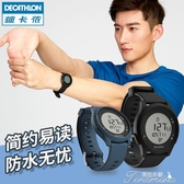 兒童錶-運動手錶男女士官方新款學生兒童防水簡約電子手錶兒童錶 提拉米蘇