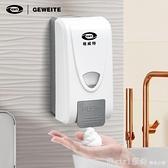 免打孔酒店衛生間泡沫消毒器洗手液機按壓式壁掛式沐浴露皂液器盒 618購物節