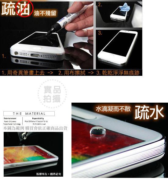 X_mart Samsung GALAXY E5 強化 0.26mm防指紋玻璃貼