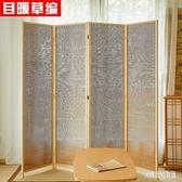 屏風移動折屏隔斷日式簡約現代客廳臥室玄關中式實木竹子屏風 QG26019『Bad boy時尚』