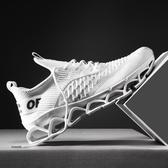 刀鋒男鞋2020新款夏季透氣潮流休閒運動鞋春季百搭潮鞋網面跑步鞋
