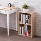 書櫃 置物櫃 收納櫃【收納屋】亞瑟三格收納櫃-淺橡木色&DIY組合傢俱