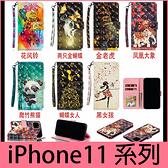 【萌萌噠】iPhone 11 Pro Max 卡通動物3D彩繪皮套 全包軟殼 iPhone11 側翻皮套 磁扣插卡手機殼