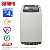 SAMPO聲寶14公斤單槽定頻洗衣機 ES-L14V(G5)~含基本安裝+舊機回收
