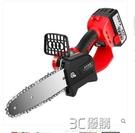 電鋸伐木鋸家用大功率電動鋸小型多功能鋰電充電式手持電錬鋸HM 3C優購