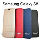 【Dapad】經典隱扣皮套 Samsung Galaxy S8 G950FD (5.8吋)