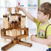 木質立體軌道迷宮球滑道式走珠滾球彈珠寶寶手工拼裝制作親子玩具 js3770『科炫3C』