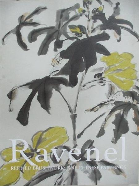 【書寶二手書T1/收藏_DOM】Ravenel_Refined Brushwork:Fine Chinese…2020/7/18
