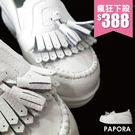 厚底休閒鞋‧百搭厚底流蘇蝴蝶結真皮小白鞋休閒鞋【K0913】(白色)