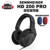 [贈無線滑鼠] SENNHEISER 森海塞爾 HD 200 Pro 有線耳罩耳機 HD200PRO 錄音室耳機 監聽 耳罩 耳機 公司貨