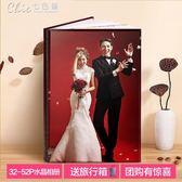 相本影樓水晶相冊製作兒童寶寶琉璃冊情侶紀念冊婚紗結婚照片書訂製「Chic七色堇」