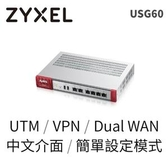 ◤全新品 含稅 免運費◢ ZyXEL ZyWALL USG60 UTM Bundle 整合式安全閘道器