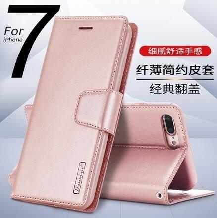 【SZ22】hanman韓曼小羊皮 OPPO A77手機皮套 帶支架插卡皮套 OPPO F3/A77手機皮套