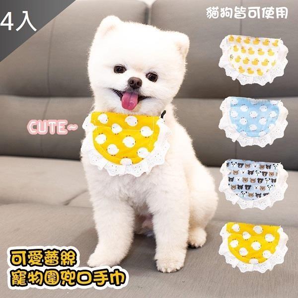 【南紡購物中心】【藻土屋】可愛蕾絲寵物圍兜口手巾-4入組