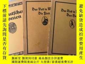 二手書博民逛書店100多年前的一套book罕見完美 和新的一樣 德國的army navy和海外zhi民地畫ce It came o