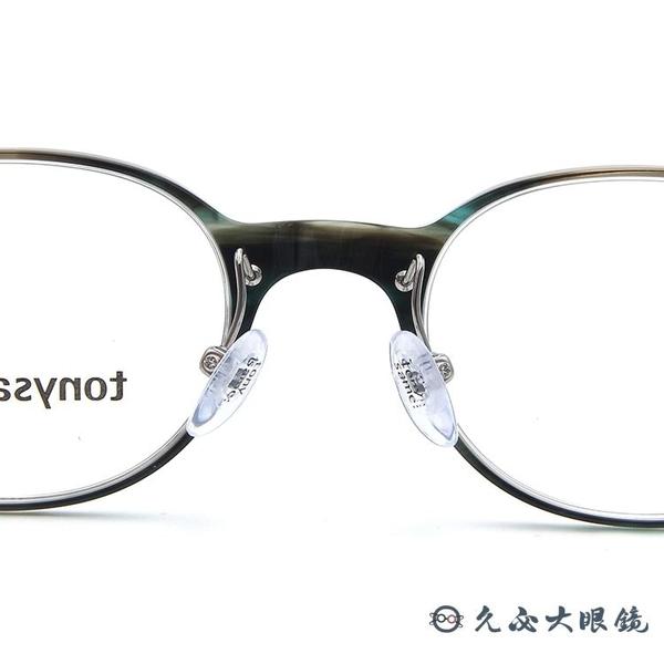tonysame 日本眼鏡品牌 TS10537 623 (透灰) 圓框 近視眼鏡 久必大眼鏡