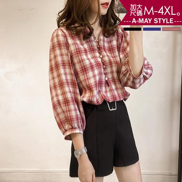 加大碼-休閒格子燈籠袖上衣(M-4XL)