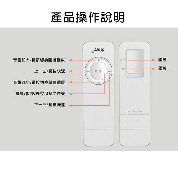 【A36D】Mars輕巧款MP3運動隨身聽(加32G記憶卡)(送6大好禮)