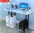 電腦桌電腦台式桌家用書桌簡易辦公桌子簡約...