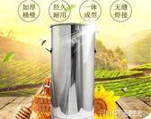 搖蜜機 不銹鋼搖蜜機加厚蜂蜜分離機 蜂蜜搖糖機打糖機養蜂具igo 溫暖享家