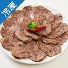 超划算美國嚴選冷凍牛腱心1.5公斤【愛買...