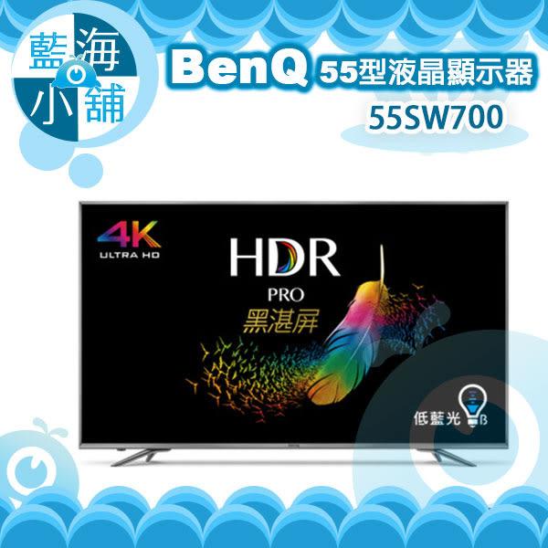 BenQ 明碁 55sw700 55吋HDR護眼廣色域4k大型液晶顯示器 電視 電腦螢幕+視訊盒(DT-170T)