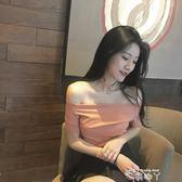 女韓國小心機一字領上衣氣質露肩掛脖純色短袖T恤潮 俏腳丫
