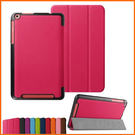 Acer宏碁Iconia One 8 B1-820皮套保護殼 超薄三折8吋超薄外殼 保護殼 極品e世代