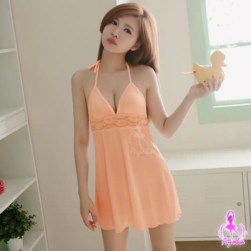 粉橘深V綁脖柔緞睡衣 (OS shop)